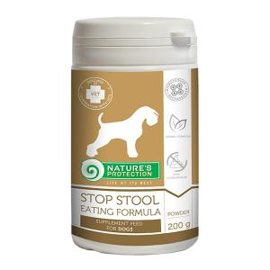 SUP Stop stool eating formula for dogs 200g