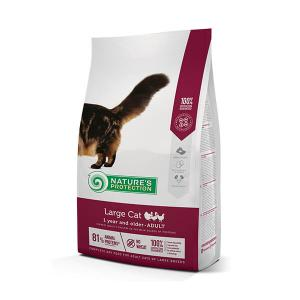 Nature's Protection Large Cat Poultry 2 kg